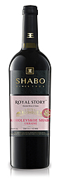 https://drinkbase-alvian.s3.amazonaws.com/uploads/product/photo/133/Shabo_Royal_Story_RED.png