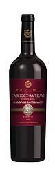 https://drinkbase-alvian.s3.amazonaws.com/uploads/product/photo/180/KGM_Cabernet_Saperavi.png