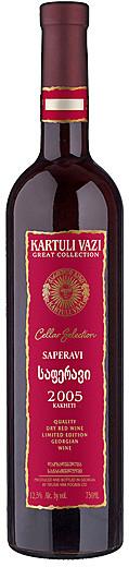 https://drinkbase-alvian.s3.amazonaws.com/uploads/product/photo/197/Kartuli_Saperavi_2005.png